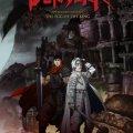Berserk (Anime), da el salto al cine (2012)