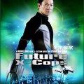 Future X-Cops (5/2/2010)