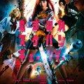 Chimamire Sukeban Chainsaw, estreno 5 Marzo