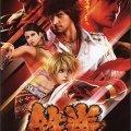 Tekken 6 (30/10/2009)