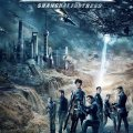 Shanghai Fortress - Estreno 9 agosto de 2019 en China