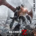 Mazinger Z Infinity (estreno 19 Enero 2018, Japón)