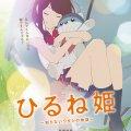 Hirune Hime, película de animación japonesa
