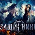 Películas de ciencia ficción rusas