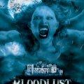 Bloodlust, estreno en 2014?