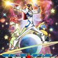 Space Dandy, anime (principios de 2014, Japón)